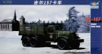 1-72-ZIL-157-6-x-6-truck