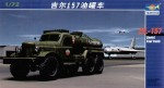1-72-Camion-zil-157-Soviet-fuel-truck