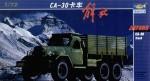 1-72-Camion-jie-fang-CA-30-truck