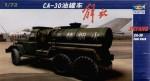 1-72-Camion-jie-fang-CA-30-fuel-truck