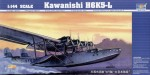 1-144-Kawanishi-H6K5-L-flying-boat-sea-plane