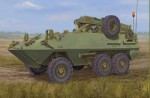 1-35-Canadian-Husky-6x6-APC-Improved-vers-