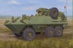 1-35-Canadian-Husky-6x6-APC-Improved-vers-