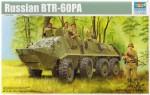 1-35-BTR-60PA