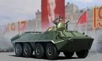 1-35-Russ-BTR-70-APC