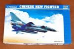 1-72-J-10-Fighter-Aircraft