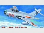 1-32-Mikoyan-Mig-17PF-FRESCO-F-5A