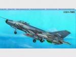1-32-Chinese-F-7MG-Interceptor