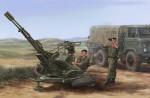 1-35-Russ-ZU-23-2-Anti-aircraft-gun