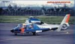 1-48-AS-365N-Dolphin-2