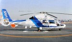 1-48-Helicopter-Japanese-AS365N2-Dauphin