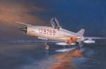 1-48-J-7G-Fighter