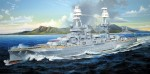 1-200-USS-Arizona-BB-39-1941