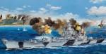 1-200-USS-IOWA-BB-61