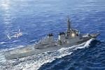 1-350-MSDF-DDG-175-MYOKO