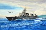 1-350-JMSDF-Takanami-Destroyer
