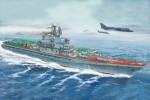 1-550-USSR-aircraft-carrier-Minsk-Kiev