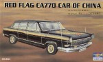 1-24-Famous-car-CHN-red-flag-ca-770