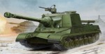 1-35-Soviet-Object-268