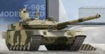 1-35-Russ-T-90S-Modernise