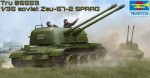 1-35-Russian-ZSU-57-2-SPAAG