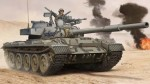 1-35-Tiran-6-MBT-Israel