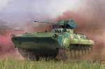 1-35-JGSDF-Type-75-155mm-SP-Howitzer