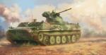 1-35-Soviet-MT-LB-6MB