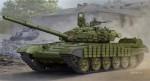 1-35-Russian-T-72B-B1-MBT-w-kontakt-1-reactive-armor