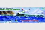 1-144-Chinese-033G-Submarine