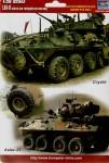 1-35-LAV-2seriers-8X8-tyres-325-85-R16-XML
