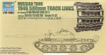 1-35-Track-links-for-Russian-T-54-55-62-Russian-ZSU-57-2