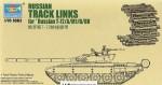 1-35-T-72-Track-links
