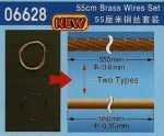 Vinuty-drat-08mm-a-035mm-x55cm-55cm-Brass-Wire-set