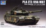 1-72-PLA-ZTZ-99A-MBT