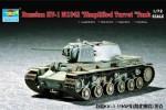 1-72-Russian-KV-1-Model-1942-Simplified-Turret