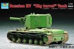 1-72-Russian-tank-KV-Big-Turret