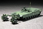 1-72-M1-Panther-II-Mine-clearing-Tank