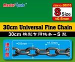 30CM-Universal-Fine-Chain-S-Size-0-6mmX1-0mm