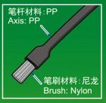 Disposable-Mini-Flat-Brush*10