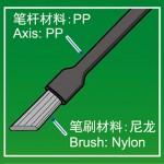 Disposable-Mini-Diagonal-Brush*10