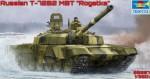 1-35-Russian-T-72B2-MBT