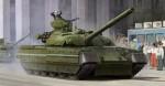 1-35-Ukrainian-T-84-MBT