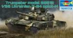 1-35-Ukrainian-T-84BM-Oplot-MBT