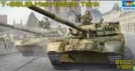 1-35-Russian-T-80UD-MBT