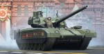 1-35-Russian-T-14-Armata-MBT
