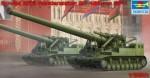 1-35-Soviet-2A3-Kondensator-2P-406mm-Self-Propelled-Howitzer