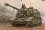 1-35-2S19-M2-Self-propelled-howitzer