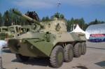 1-35-2S23-Self-propelled-Howitzer