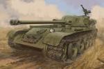 1-35-Soviet-SU-102-SPA
